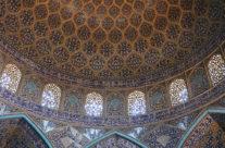 Isphahan, dome Shaikh Lotfollah Mosque (Iran)